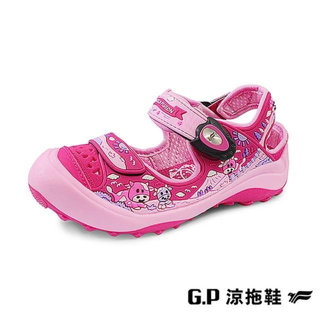 【G.P】童 可愛牛牛護趾鞋 童鞋(桃紅)