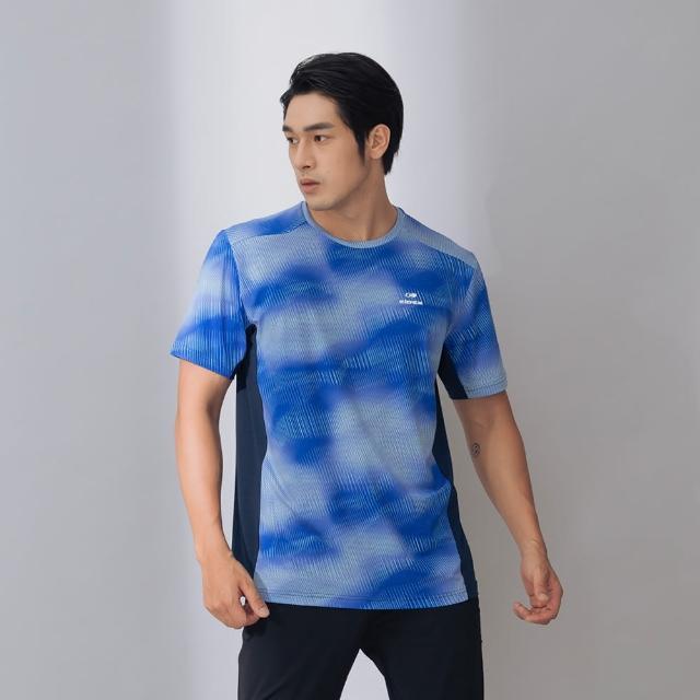 【EiDER】男排汗抗菌透氣涼爽配色短袖圓領衫 / 21EDMM21223-現代藍(抗菌透氣涼爽)