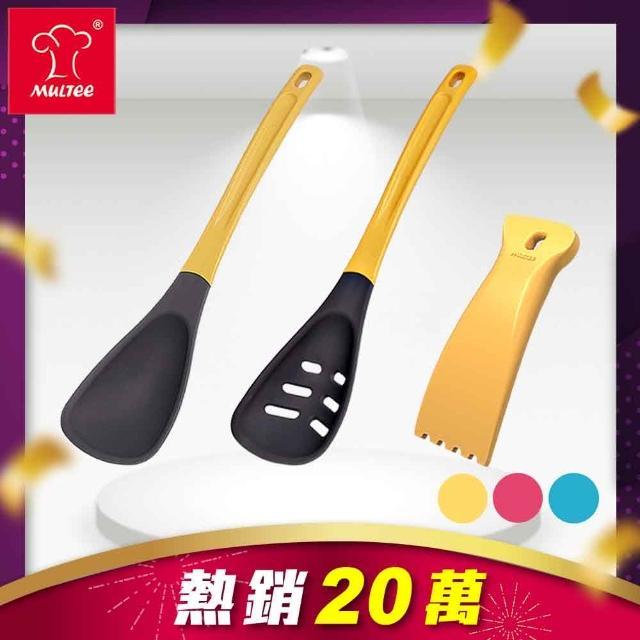 【MULTEE 摩堤】烹飪工具組-A4煎鏟+A4湯勺+牛排夾(共3支 / 食品級矽膠材質)