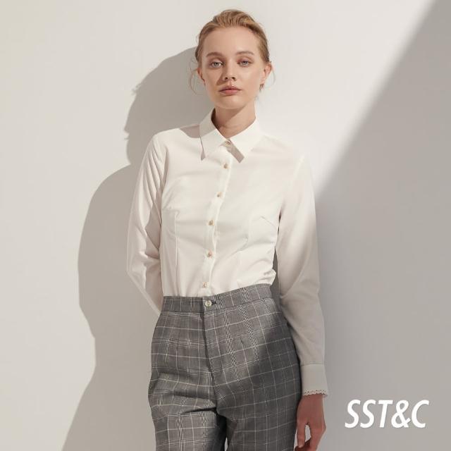 【SST&C】白色修身襯衫7562104006
