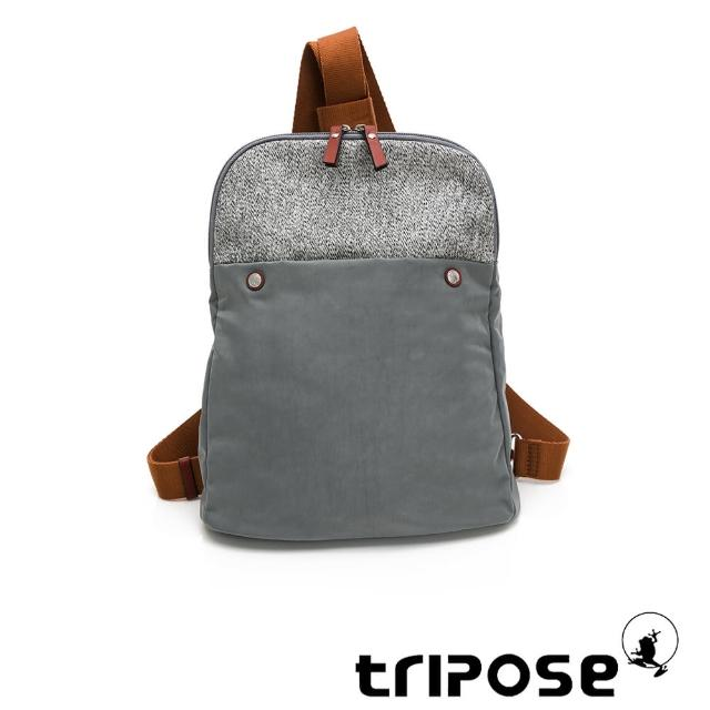 【tripose】漫遊系列斜背後背包(優雅灰)