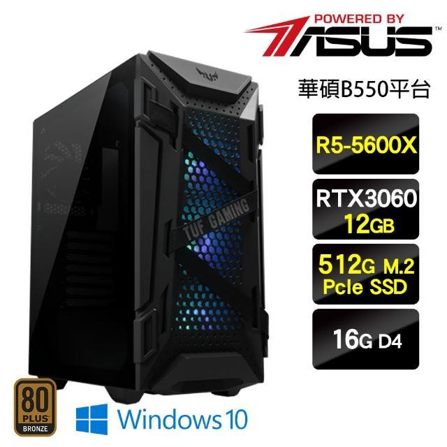 【華碩平台】R5六核{戰爭遊戲W}電玩RTX3060競技Win10主機(R5-5600X/16G/512G SSD/RTX3060/Win10)