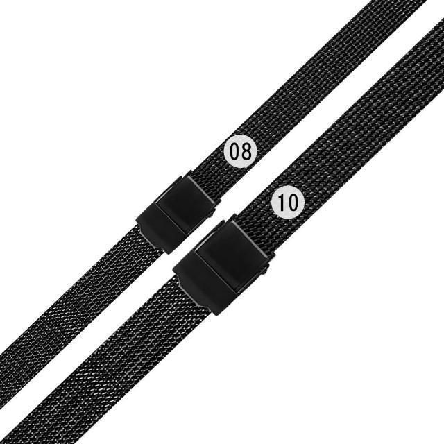 【Watchband】8.10mm / 各品牌通用 細緻透亮 輕巧耐用 米蘭編織不鏽鋼錶帶(黑色)