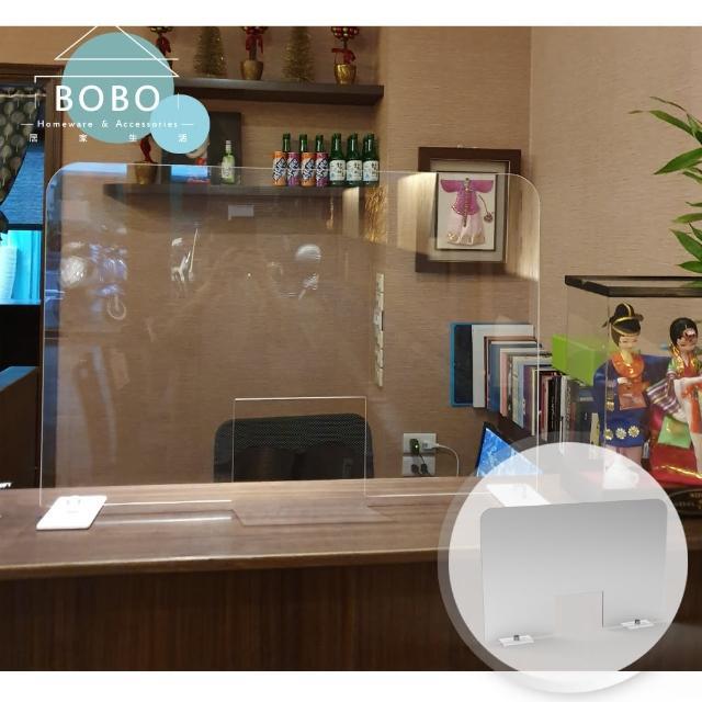 【撥撥的架子】美食餐廳收銀窗口前臺透明防疫隔板 大樓櫃台票券諮詢櫃台飛沫壓克力隔離板(單片櫃台款)