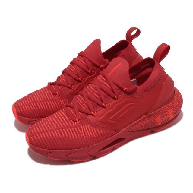 【UNDER ARMOUR】慢跑鞋 HOVR Phantom 2 男鞋 襪套 輕量 透氣 舒適 避震 路跑 健身 紅(3024154602)