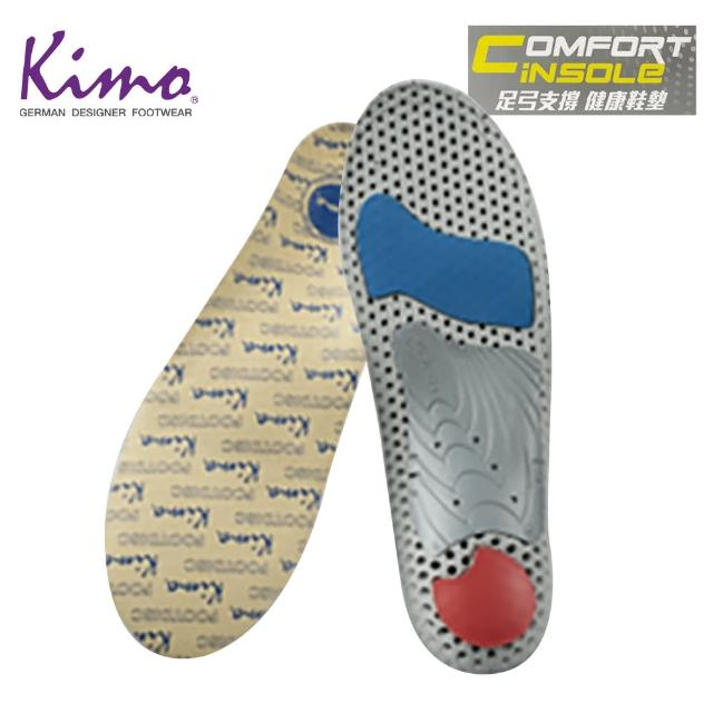 【Kimo】Kimo專利足弓支撐-女薄健康鞋全墊(P0085)