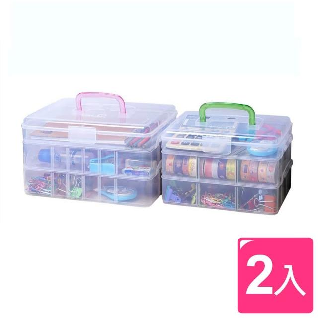 【真心良品】百變萬用分隔手提收納盒大+小-2入(MIT台灣製 醫藥/玩具/飾品/文具整理置物箱)