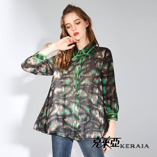 【KERAIA 克萊亞】叢林迷宮壓褶綁結襯衫