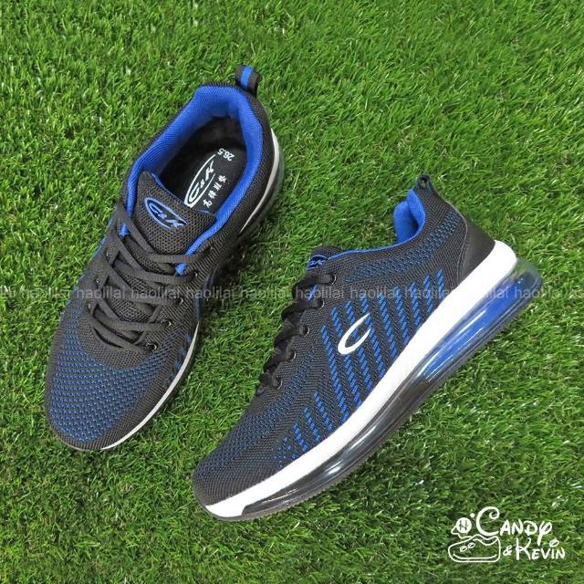 【C&K】撞色幾何飛織網面綁帶全氣墊男運動鞋氣墊鞋