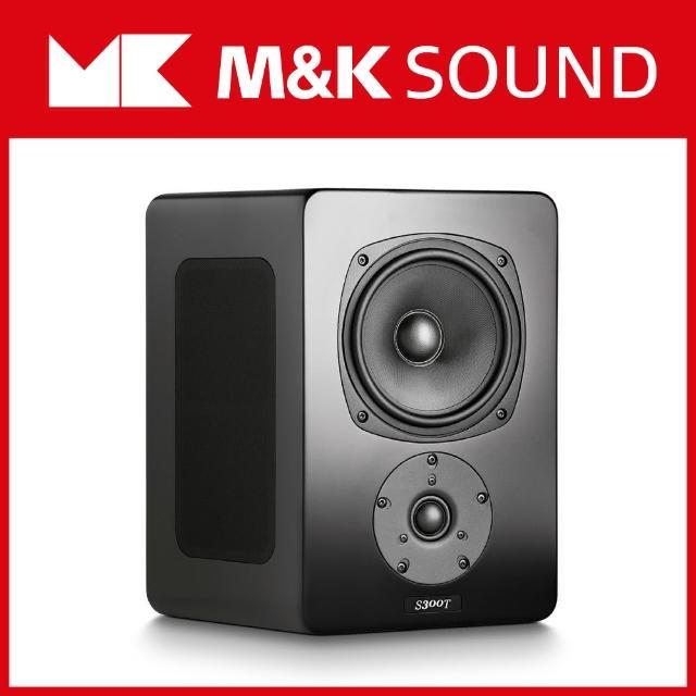 【M&K SOUND】專利三向發聲環繞喇叭(S300T-對 MK)