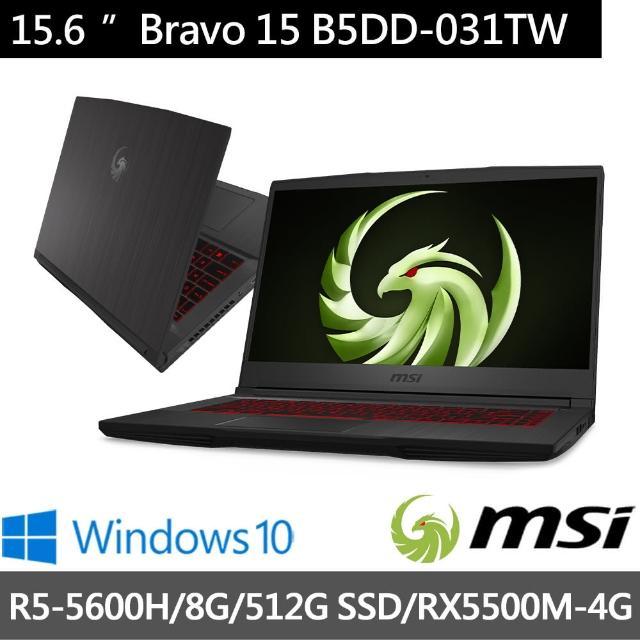 MSI 微星【鍵盤組】Bravo 15 B5DD-031TW 15吋144Hz電競筆電(R5-5600H/8G/512G SSD/RX 5500M-4G/Win10)