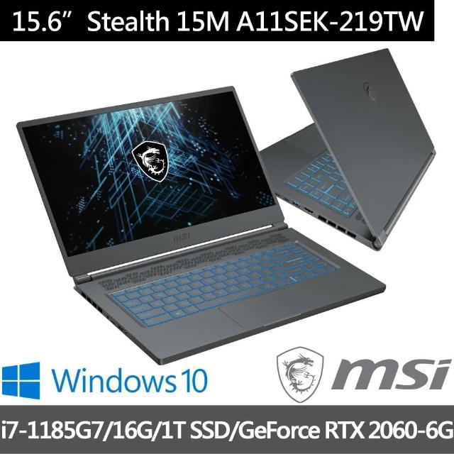 MSI 微星【鍵盤組】Stealth 15M A11SEK-219TW 15吋11代電競筆電(i7-1185 G7/16G/1T SSD/RTX 2060-6G/Win10)
