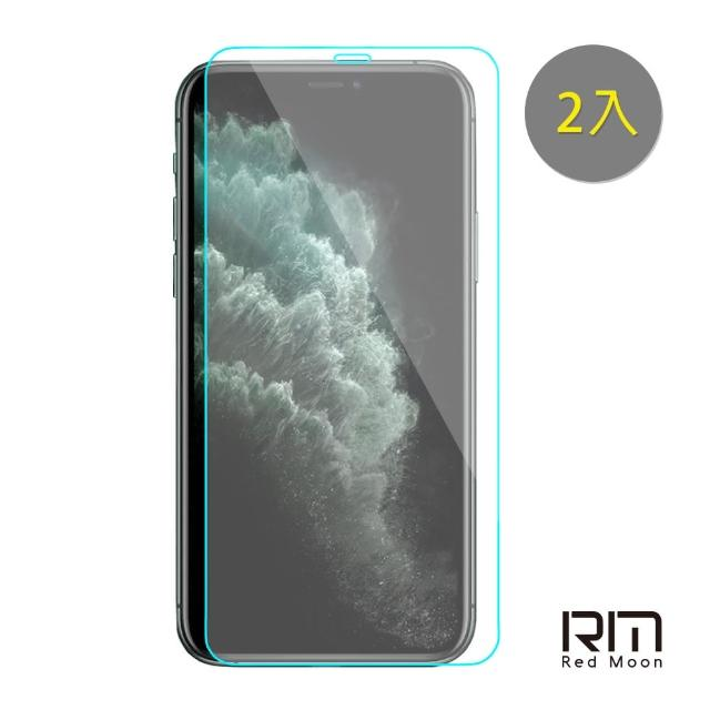 【RedMoon】APPLE iPhone 11 Pro Max/XSMax 6.5吋 9H螢幕玻璃保貼 2.5D滿版保貼 2入(i11promax)