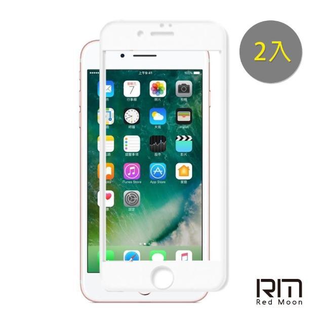 【RedMoon】APPLE iPhone6 Plus/6s Plus 5.5吋 9H螢幕玻璃保貼 2.5D滿版保貼 2入(i6+/i6s+)