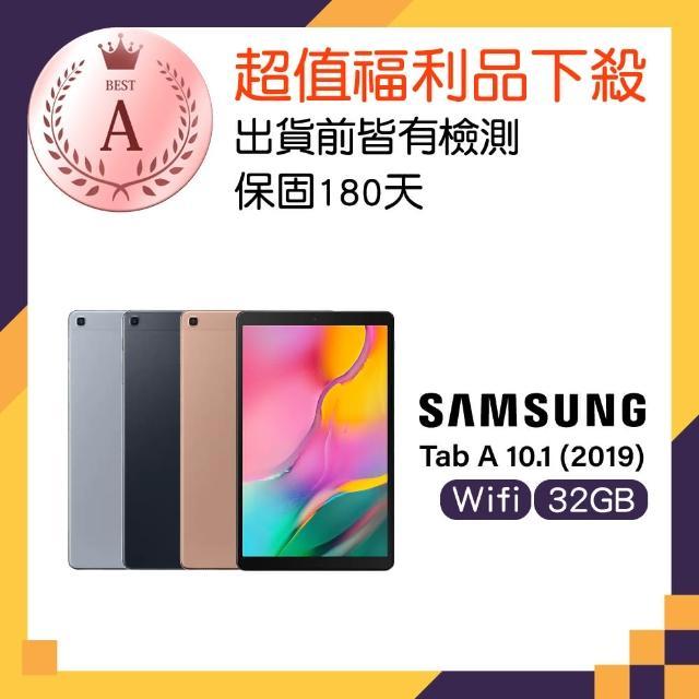 【SAMSUNG 三星】福利品 Galaxy Tab A 10.1 Wi-Fi 32G 平板(T510)