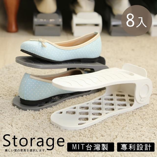 【Akira】8入組-MIT專利調整收納鞋架(收納架 鞋盒 鞋材 置物架)