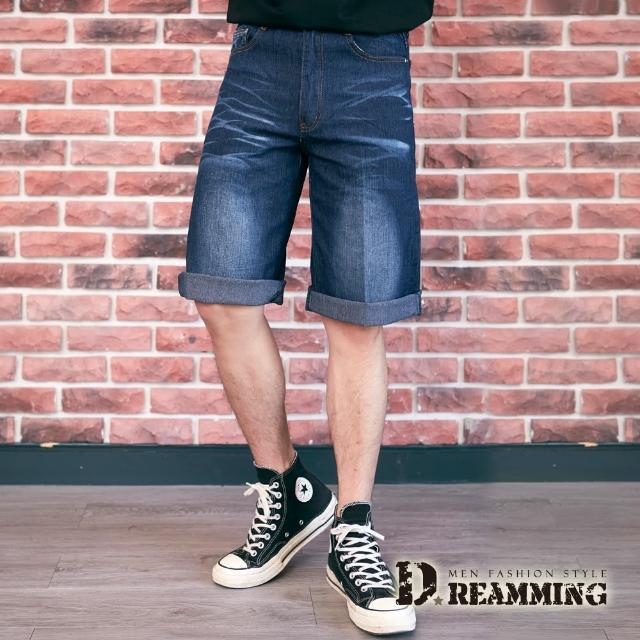 【Dreamming】閃電刺繡刷白伸縮牛仔七分短褲 彈力 透氣(深藍)