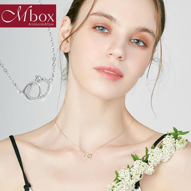 【Mbox】項鍊 永恆-銀色 採用925純銀鎖骨鍊 法式高級感復古港味百搭簡約時尚(純銀)