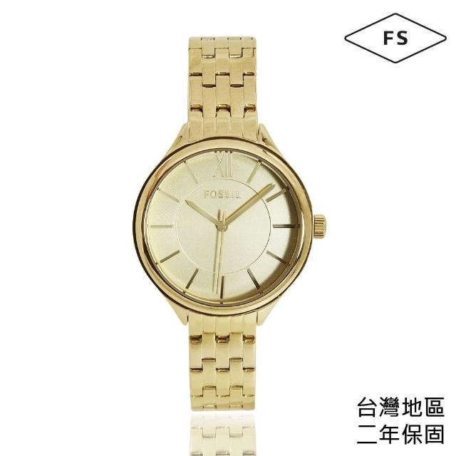 【FOSSIL】簡約香檳金色系 不鏽鋼錶帶 七夕情人節禮物(BQ3050)