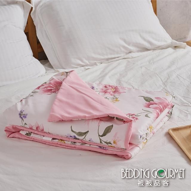 【Bedding Gourmet 被被品客】涼被/Purotex益生菌防敏-胭脂色(天然涼被/益生菌抗過敏)