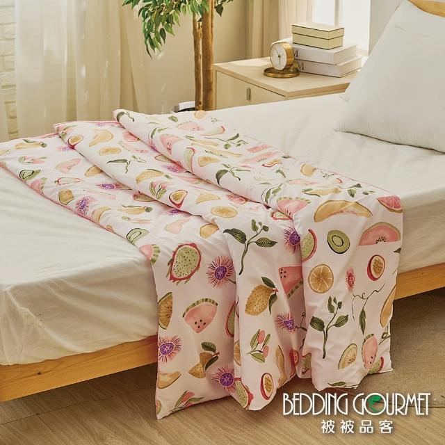 【Bedding Gourmet 被被品客】涼被/Purotex益生菌防敏-熱帶水果(天然涼被/益生菌抗過敏)