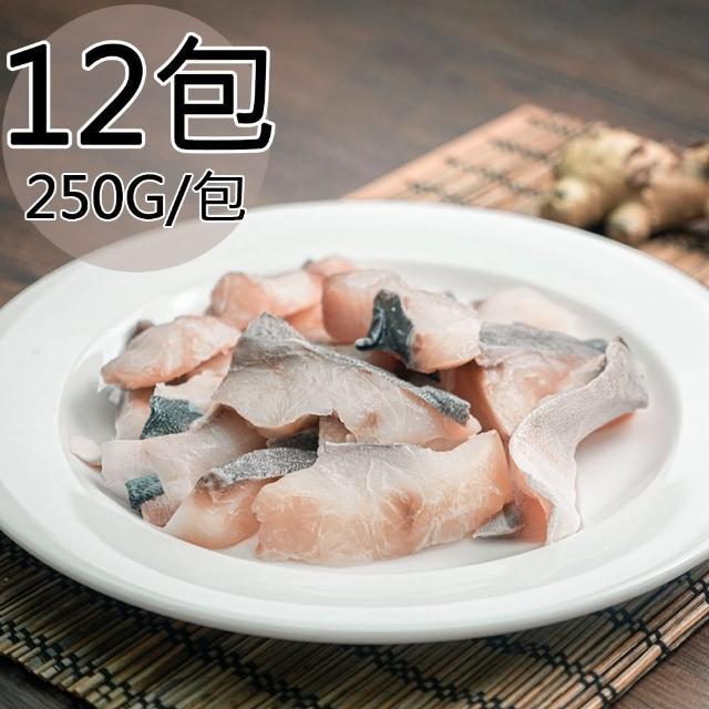【天和鮮物】黃金鯧魚無刺肉塊12包(250g/包)