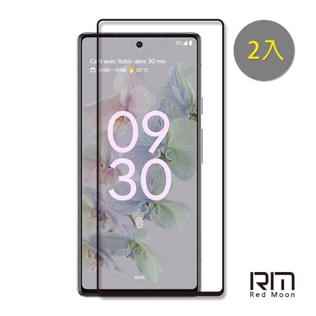 【RedMoon】ASUS ZenFone6 / ZS630KL 9H螢幕玻璃保貼 2.5D滿版保貼 2入