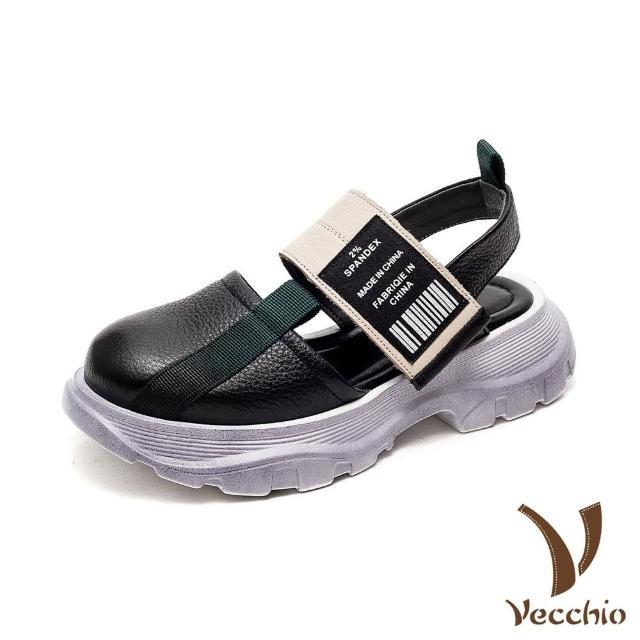 【Vecchio】真皮涼鞋 厚底涼鞋/全真皮頭層牛皮潮流復古魔鬼粘拼接時尚厚底涼鞋(黑)