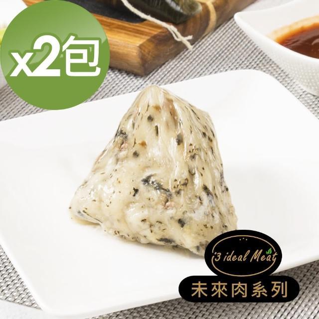 【i3 ideal meat】未來肉客家粿粽子2包(5顆/包)