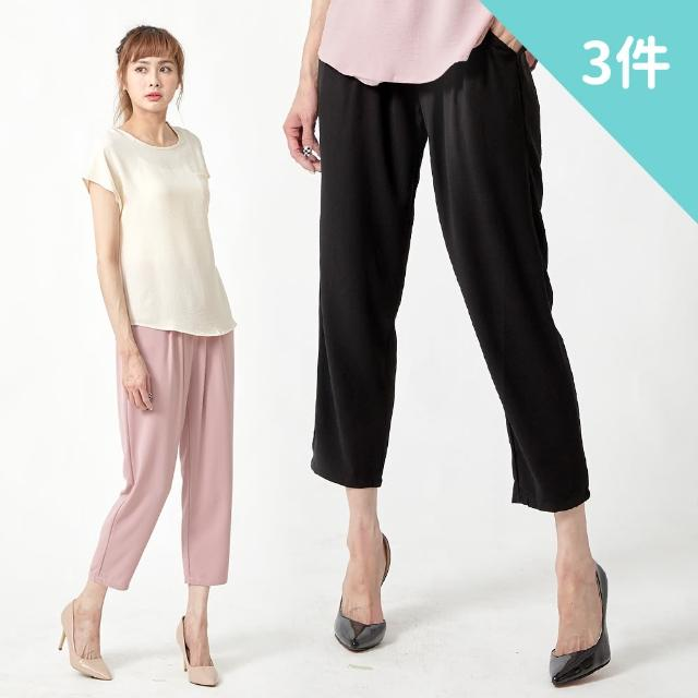【Wonderland】日本專櫃柔美輕盈零著感顯瘦美腿褲(3件組)