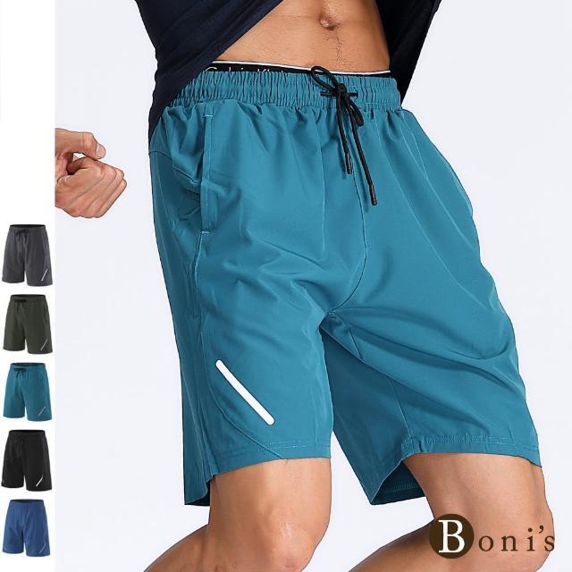 【Boni's】夏季運動透氣訓練短褲 L-3XL(現+預 軍綠色 / 深灰色 / 黑色 / 湖藍色 / 彩藍色)
