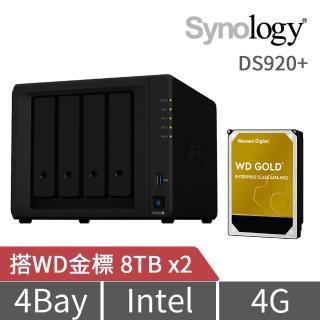 【搭WD 金標 8TB x2】Synology 群暉科技 DS920+ 4Bay 網路儲存伺服器