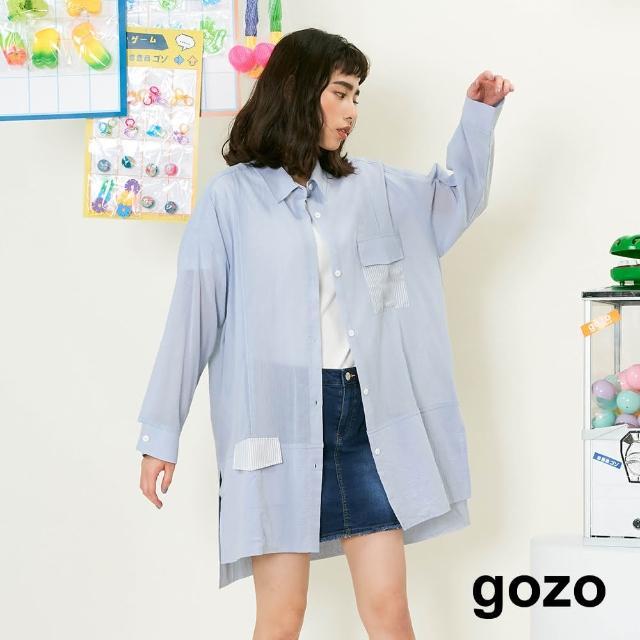 【gozo】輕薄條紋拼接長版襯衫(兩色)