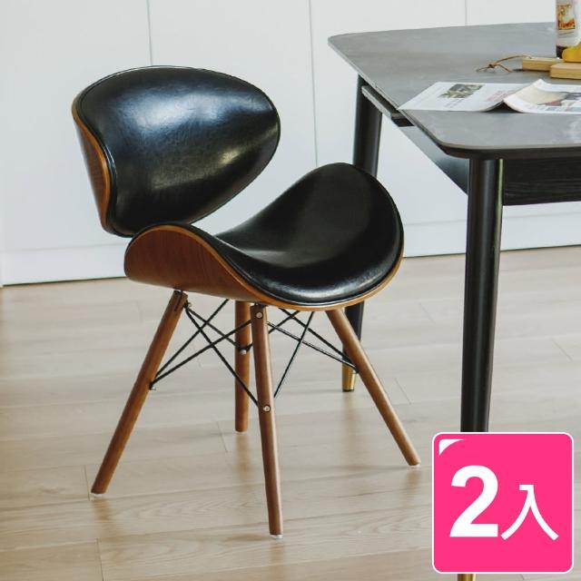 【PEACHY LIFE 完美主義】現代復古皮革曲木餐椅-2入組(三色可選)