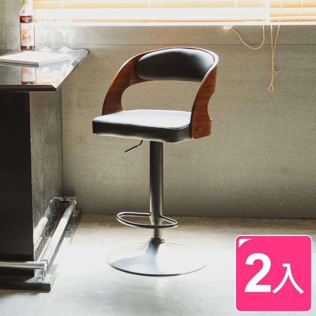 【PEACHY LIFE 完美主義】諾亞現代復古皮革木吧台椅/高腳椅-2入組(二色可選)