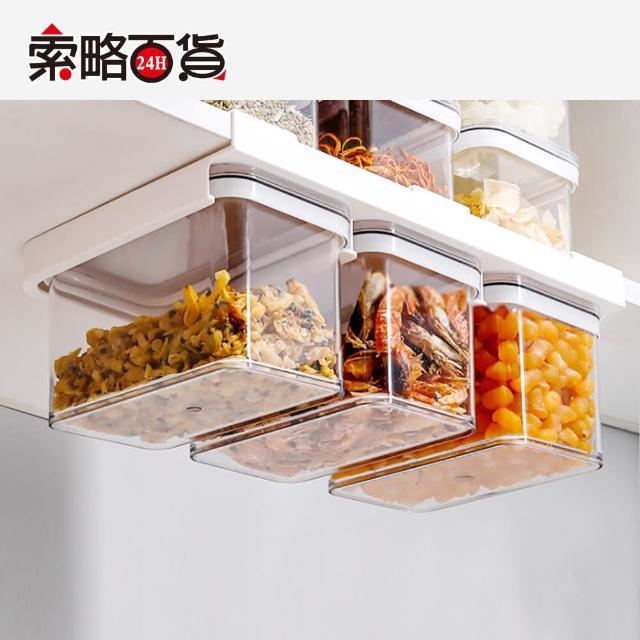 【索略24H百貨】櫥櫃層板懸掛式密封罐(1收納架+3收納盒/0.9L)