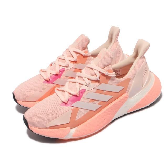 【adidas 愛迪達】休閒鞋 X9000L4 襪套 運動 女鞋 海外限定 愛迪達 boost避震 運動穿搭 粉橘(FW8407)