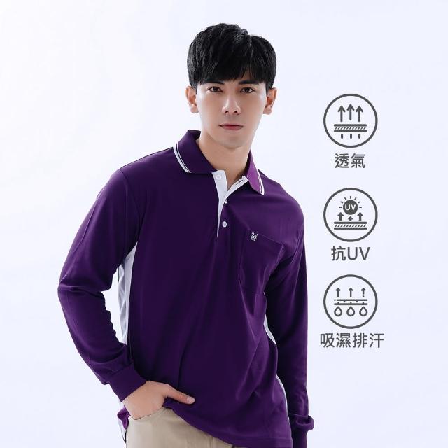 【遊遍天下】台灣製男款吸濕排汗POLO長衫GL1006暗紫(M-5L)