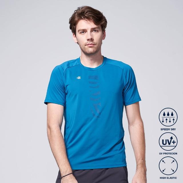 【BATIS 巴帝斯】抗 UV 拉克蘭運動短袖上衣 - 男 - 兩色(深藍綠 黑)