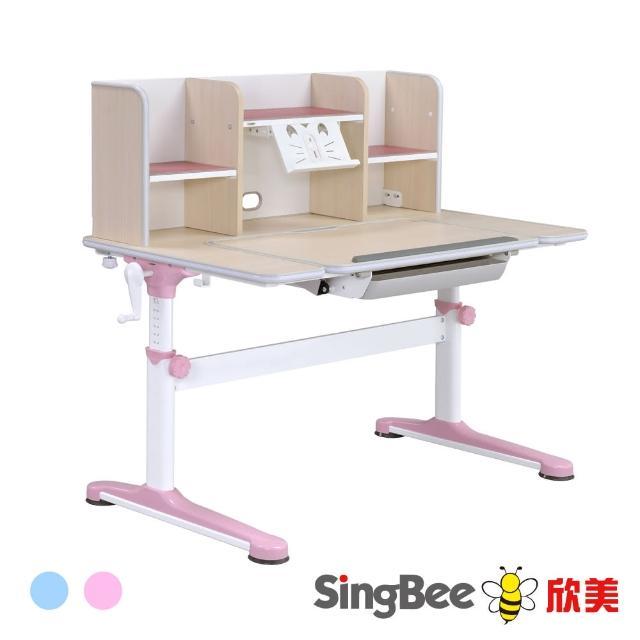 【SingBee 欣美】DIY-非凡成長U型桌+120桌上書架(兒童成長書桌/學習成長桌椅/台灣製/可調式升降)