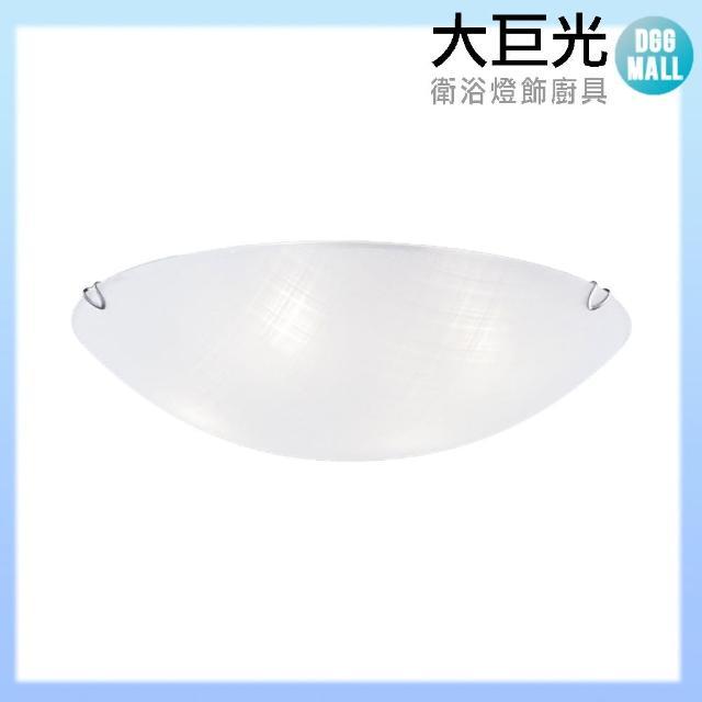 【大巨光】簡約風E27 5燈 吸頂燈-中(LW-10-3477)