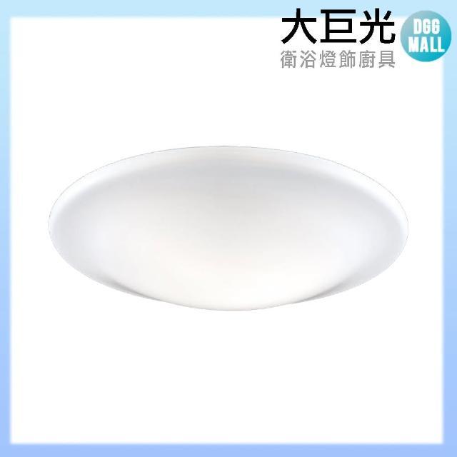 【大巨光】簡約風E27 雙燈 吸頂燈-中(LW-10-3484)