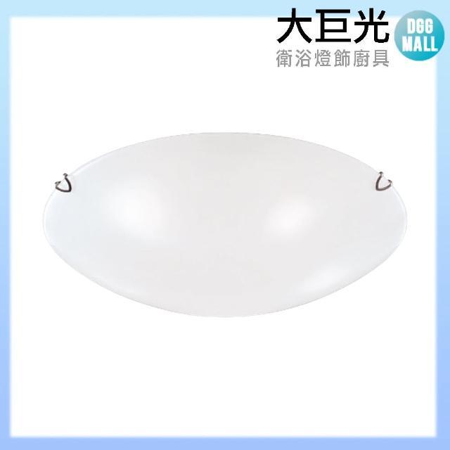 【大巨光】簡約風E27 3燈 吸頂燈-中(LW-10-3476)