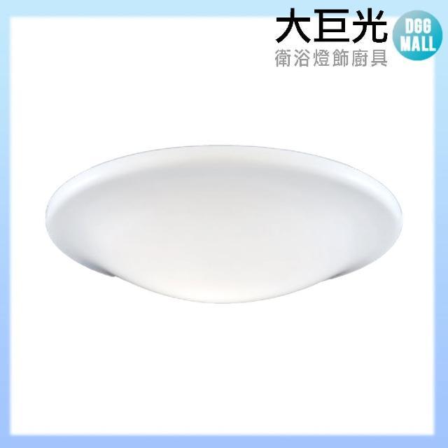 【大巨光】簡約風E27 單燈 吸頂燈-中(LW-10-3485)