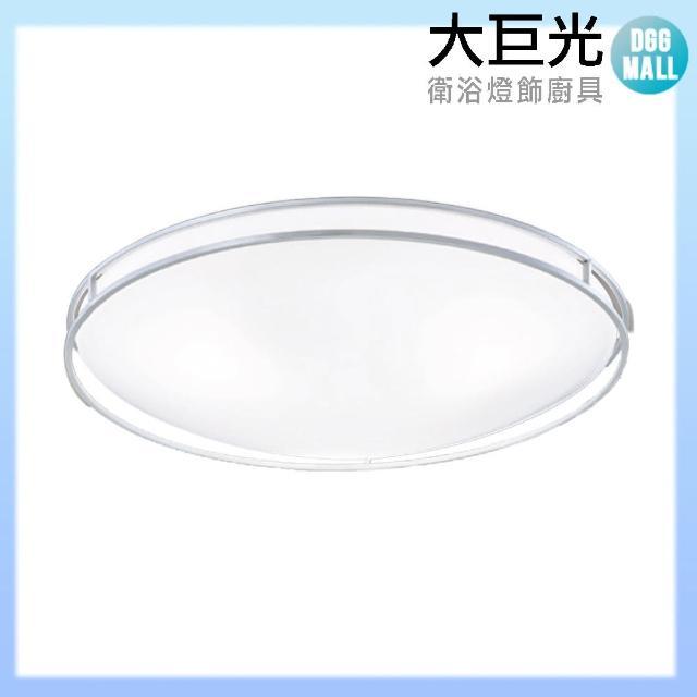 【大巨光】簡約風E27 5燈 吸頂燈-中(LW-10-3491)