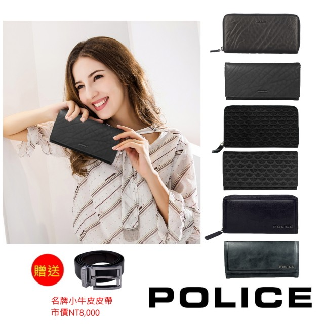 【POLICE】限量1折 義大利潮牌 頂級小牛皮長夾 全新專櫃展示品(贈送名牌小牛皮皮帶)