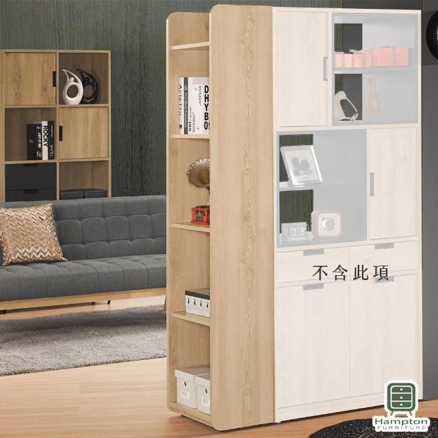 【Hampton 漢汀堡】加德納1.3尺置物櫃(一般地區免運費/櫥櫃/收納櫃/置物櫃)