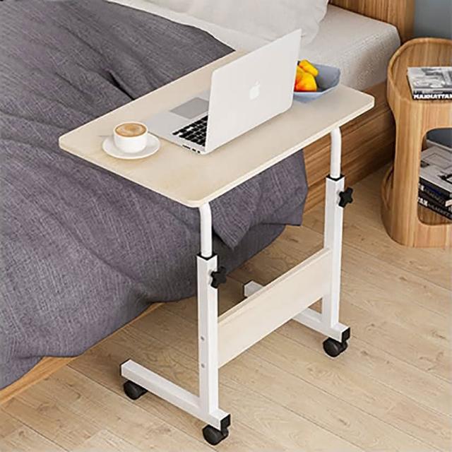 【家適帝】升級床邊沙發萬用升降桌(高度可調60-80cm/防疫必備 居家辦公)