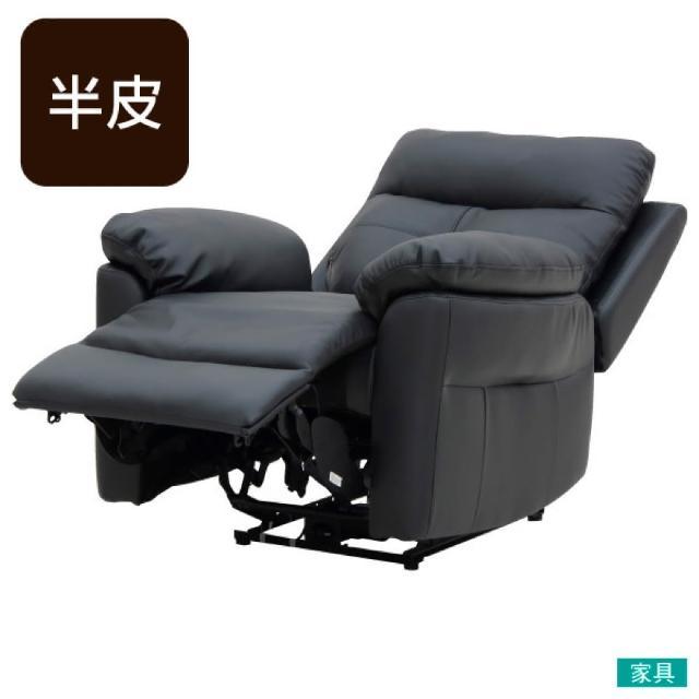 【NITORI 宜得利家居】◎半皮1人用電動可躺式沙發 MEGA BK(沙發 電動沙發)