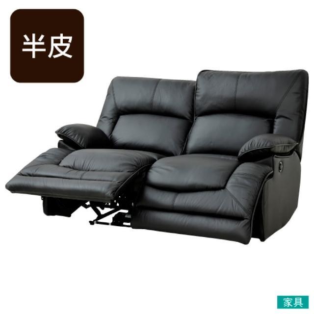 【NITORI 宜得利家居】◎半皮2人用電動可躺式沙發 HIT BK(沙發 電動沙發)